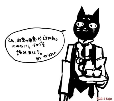 ぶさゆりあんはじまりのご挨拶.jpg