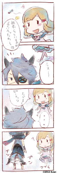 BWS_ラス4コマ_01.jpg