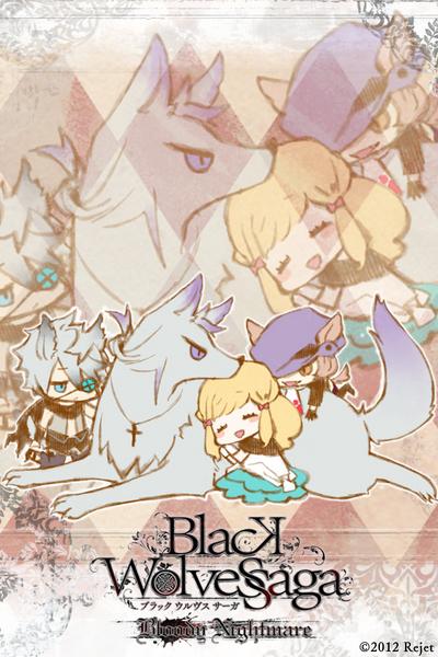 wolf_01.jpg