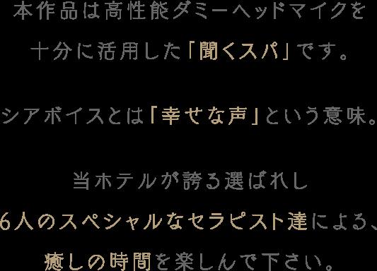 Invitation 本文