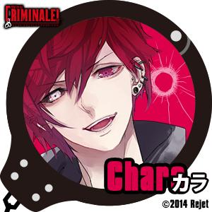 criminale_twitter-icon_06.jpg