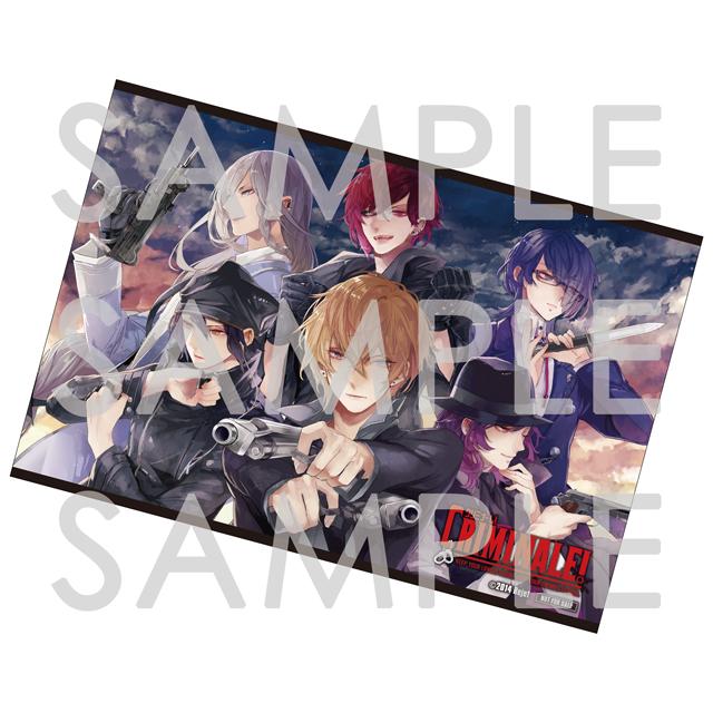 http://rejetweb.jp/criminale/blog/2014/09/05/visualcard_criminale.jpg