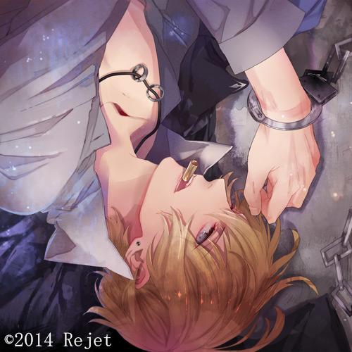 http://rejetweb.jp/criminale/blog/2014/09/25/%E3%81%93%E3%81%AE%E8%89%B2%E6%B0%97.jpg