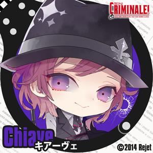 criminale_twitter-icon_2_ch04.jpg