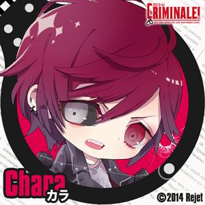 criminale_twitter-icon_2_ch06.jpg