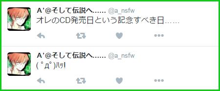 (゚д゚)ハッ.jpg