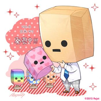 【FIX】発売記念_サク.jpg