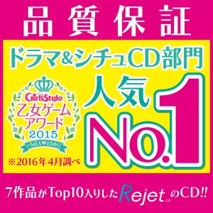 品質保証No.1