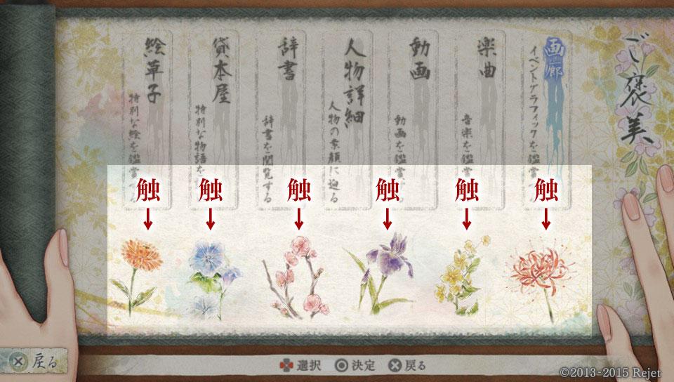 http://rejetweb.jp/kengakimi/blog/KENM_170101_flower.jpg