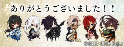 http://rejetweb.jp/kengakimi/blog/KENM_170131.jpg