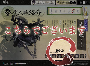 KK_130610_hp.jpg