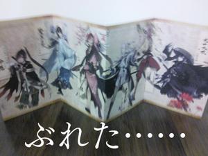 KK_131204_05.jpg