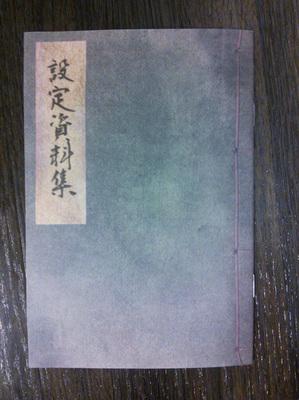 KK_131204_06.jpg