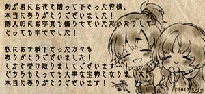 お花お手紙お礼.jpg