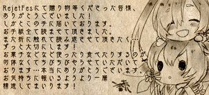 KENV_141028_yomi.jpg