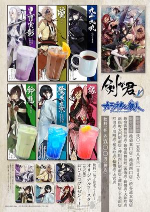 KENV_150630_menu.jpg