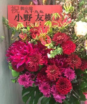 KEN_160219_photo_02.jpg