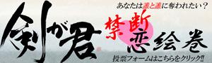 kenkimi_kikaku.jpg