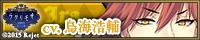 ラクリモサ-七つの罪-