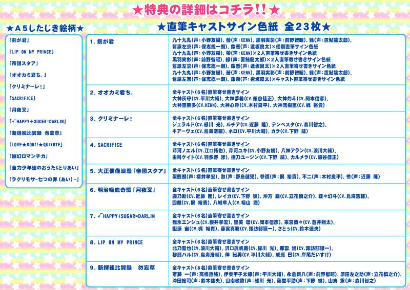 http://rejetweb.jp/lovedon/blog/Rejet%E6%A7%98%E3%82%AD%E3%83%A3%E3%83%B3%E3%83%9A%E3%83%BC%E3%83%B3%E2%91%A0.jpg