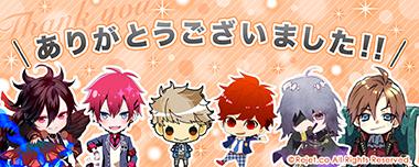 http://rejetweb.jp/lovedon/blog/Rejetinfo_Banner_blog_C.jpg