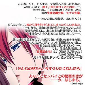 ちらみせキスシーン.jpgのサムネイル画像
