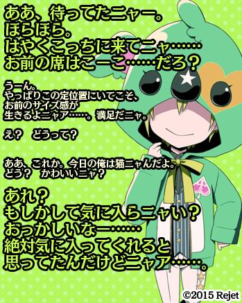 ラブドンreno_アニマルちらみせ.jpgのサムネイル画像