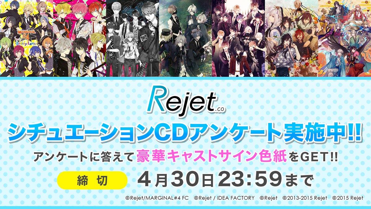 http://rejetweb.jp/marginalnumber4/archive/%E3%82%A2%E3%83%B3%E3%82%B1%E3%83%BC%E3%83%88.jpg