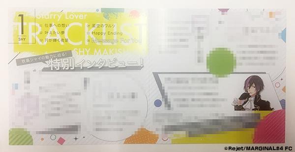 http://rejetweb.jp/marginalnumber4/archive/%E4%BB%8A%E6%97%A5%E3%81%AF%E5%B8%B0%E3%81%95%E3%81%AA%E3%81%84.jpg