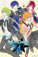 MARGINAL4-drama-cd_640×960pix.jpg