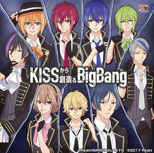 KISSから創造(つく)るBig Bang.jpg