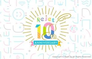 Rejet10周年!.jpg