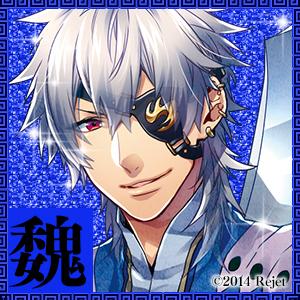sangoku-twitter-icon_300_300_05.jpg