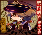 teikoku_180x150_01.jpg