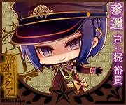teikoku_180x150_03.jpg