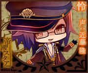 teikoku_180x150_05.jpg
