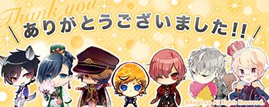 http://rejetweb.jp/teikoku/blog/Banner_blog.jpg