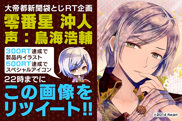http://rejetweb.jp/teikoku/blog/RT_teikokukinema06.jpg