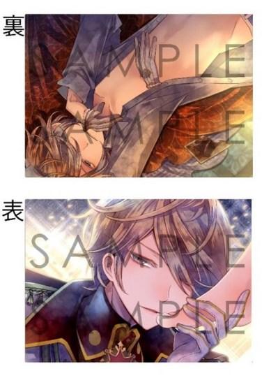 それは帝國の儚げな枕(ぴろう).jpg