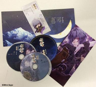 CD.1jpg.jpg
