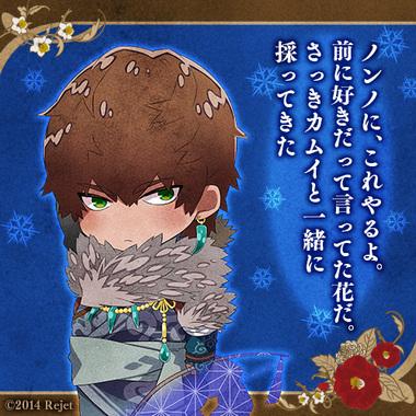 Twitter_tsukiyasha02_2.jpg