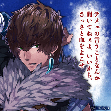 Twitter_tsukiyasha02_3.jpg
