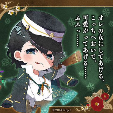 Twitter_tsukiyasha03_2.jpg