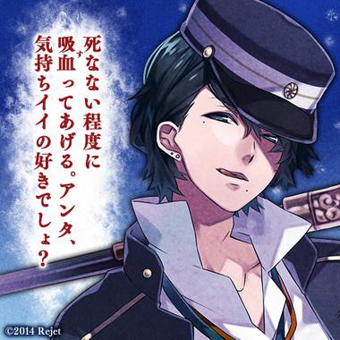 Twitter_tsukiyasha03_3.jpg