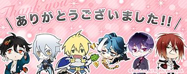 http://rejetweb.jp/vb/blog/Rejetinfo_Banner_blog_A.jpg