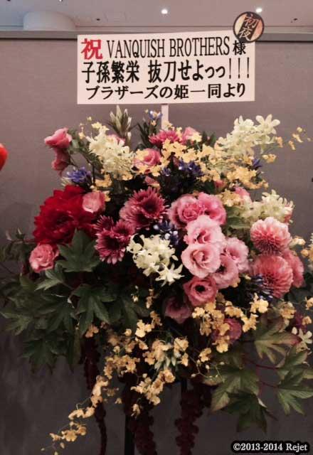 http://rejetweb.jp/vb/blog/p3.JPG